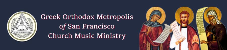 Church Music Ministry Logo