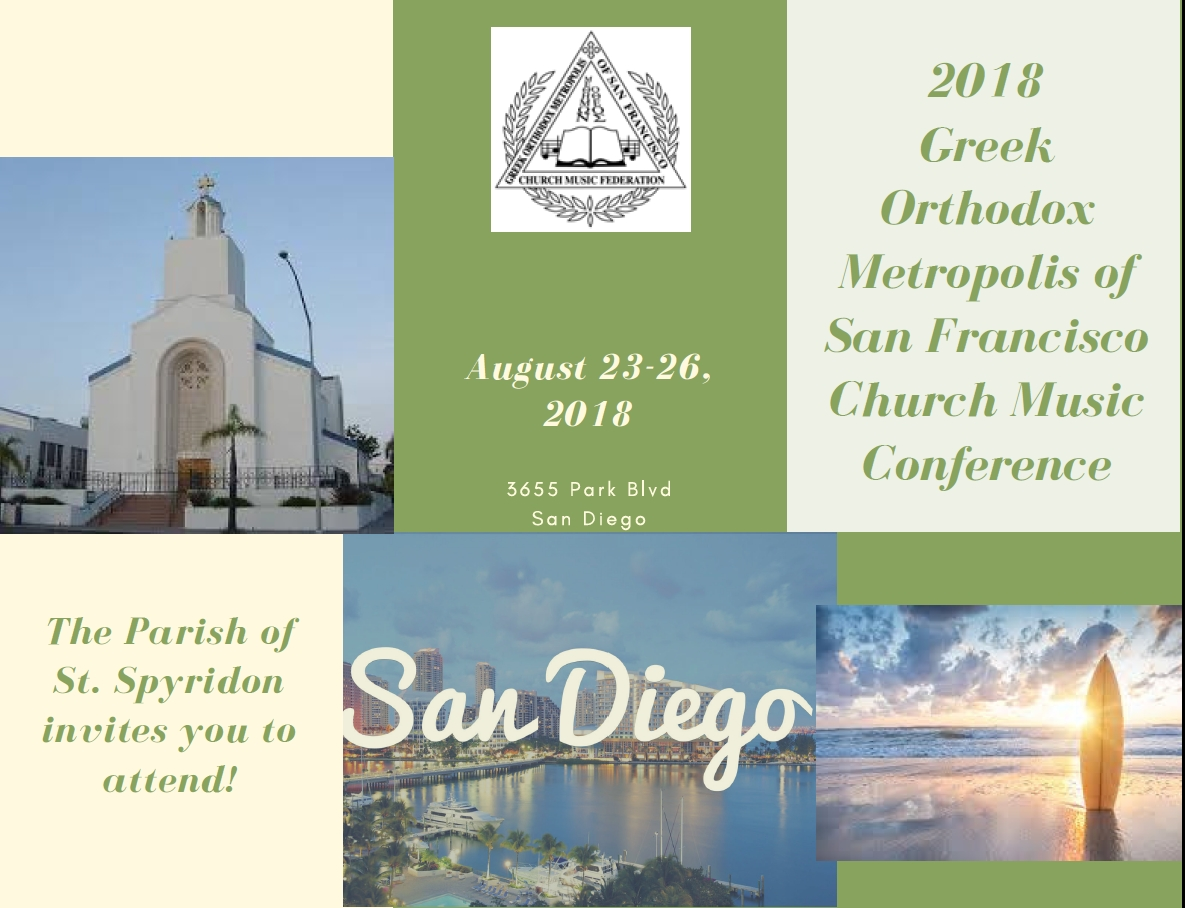 Summer Conference – 2018 – Church Music Federation Ministry