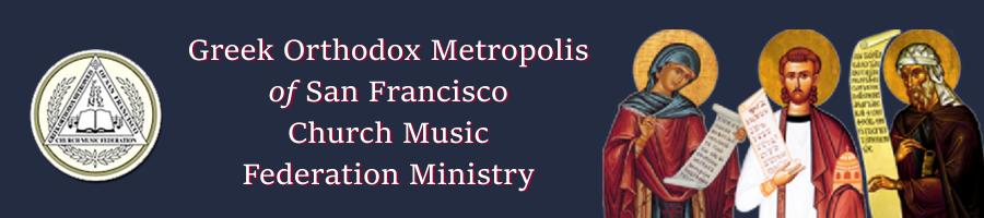 Church Music Federation Ministry Logo