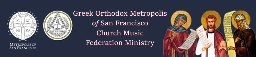 Church Music Federation Ministry Logo